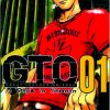 great-teacher-onizuka-1-komiks