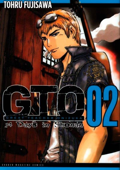 great-teacher-onizuka-vol02-komiks