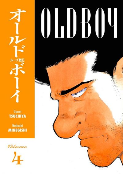 old-boy-vol4-komiks